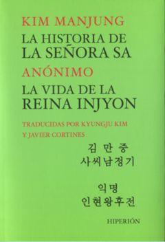 HISTORIA DE LA SEÑORA SA: LA VIDA DE LA REIN INJYON