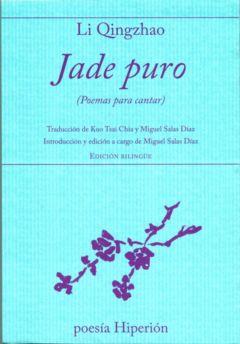 JADE PURO