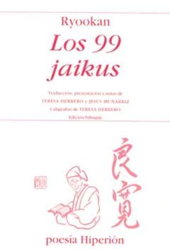 LOS 99 JAIKUS